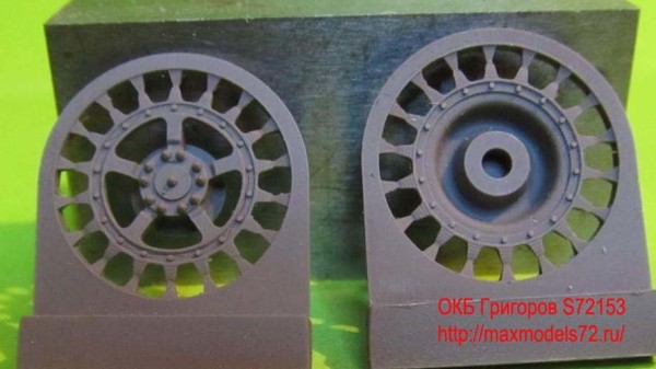 OKBS72153 Ведущее колесо - звездочка для танков         Sprockets for Tiger II,Jagtiger,Panther II,E50,E75,Lowe, 18 tooth type 2 (thumb8015)