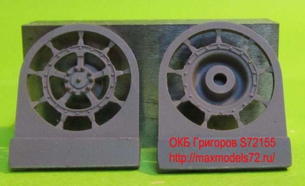 OKBS72155 Ведущее колесо - звездочка для танков         Sprockets for Tiger II,Jagtiger,Panther II,E50,E75,Lowe, 9 tooth type 2 (thumb8019)