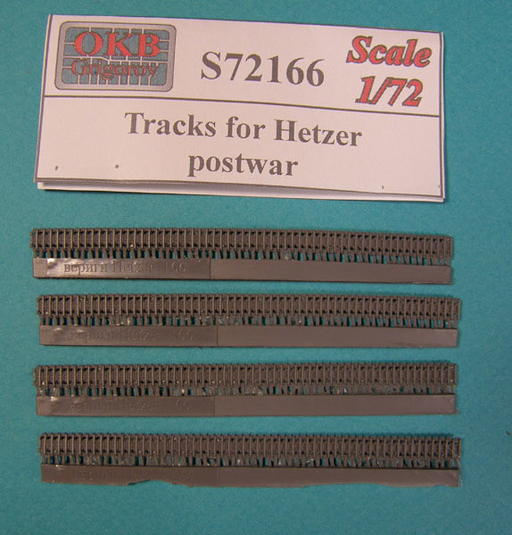 OKBS72166 Траки для танка Hetzer, послевоенные            Tracks for Hetzer, postwar (thumb8045)