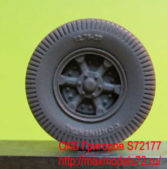 OKBS72177 Колеса для автомобиля Vomag 7 or 660 тип 1            Wheels for Vomag 7 or 660, type 1 hard (thumb8067)
