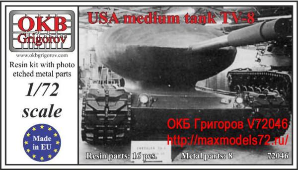OKBV72046   USA medium tank TV-8 (thumb8306)