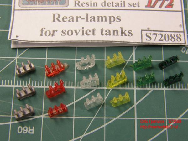 OKBS72088 Габаритные огни для советских танков.         Rear-lamps for soviet tanks (thumb7800)