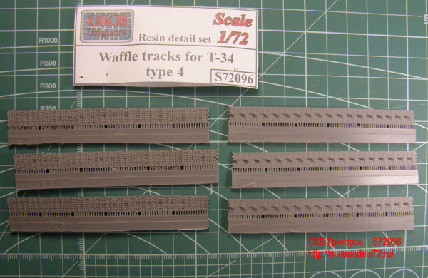 "OKBS72096 Траки для танка Т-34 ""вафли"" тип 4.        Waffle tracks for T-34, type 4 (thumb7832)"