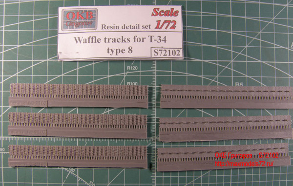 "OKBS72102 Траки для танка Т-34 ""вафли"" тип 8.        Waffle tracks for T-34, type 8 (thumb7856)"