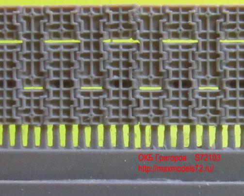 """OKBS72103 Траки для танка Т-34 """"вафли"""" широкие.      Extended waffle tracks for T-34 (thumb7860)"""