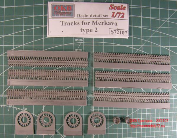 OKBS72107 Траки для танка Merkava, тип 2.      Tracks for Merkava, type 2 (thumb7880)