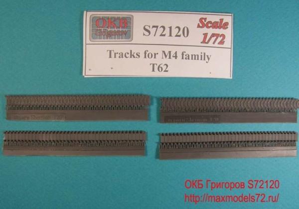 OKBS72120 Траки для семейства танков M4 тип T62      Tracks for M4 family, T62 (thumb7919)