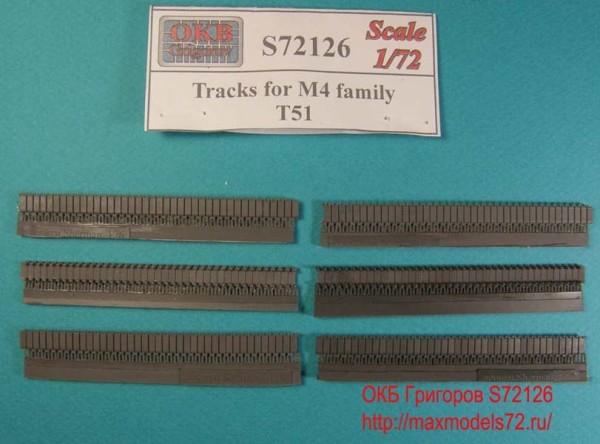 OKBS72126 Траки для семейства танков M4 тип T51       Tracks for M4 family, T51 (thumb7937)
