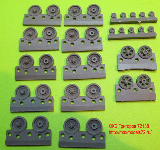 OKBS72138 Катки для танка AMX-30        Wheels for AMX-30 (thumb7975)