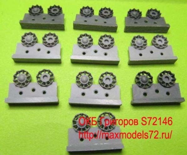 OKBS72146 Ленивцы для танков T-54/55/62 (10 штук)             Idler wheel for T-54/55/62 (10 per set) (thumb8001)