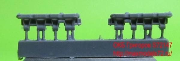 OKBS72147 Траки для танка Pz.VI Ausf.H Tiger I раннего выпуска (24+24 штук) ОТДЕЛЬНЫЕ         Tracks for Pz.VI Tiger I, early (24+24 per set) (thumb8004)