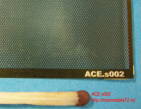 ACEs002   Slanting net — cell 0,8×0,5mm (Сетка Косая) 70*45mm (attach2 6742)