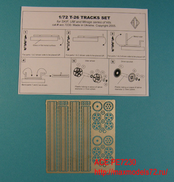 ACEPE7230   T-26 tracks (replacement set for Skif / UM kits) + spocket + idler wheel (thumb6679)