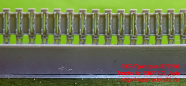 OKBS72206   Траки для БМП 1/2 поздние          Tracks for BMP 1/2 , late (thumb11801)