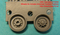 OKBS72234   Катки для Армата                    Wheels for Armata Universal Combat Platform (attach2 11811)