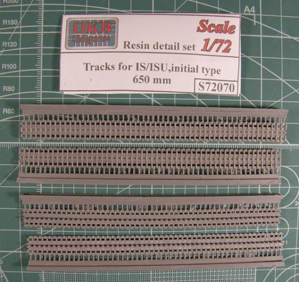 OKBS72070 Траки для семейства машин ИС/ИСУ ранние штампованные 650мм  (гребни  на каждом звене)                Tracks for IS/ISU,initial type,650 mm (thumb7734)