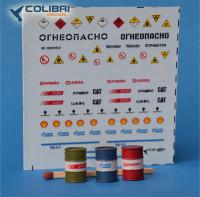 CD72003   Бочки и нефтепродуктами                                OIL BARREL (attach1 6190)