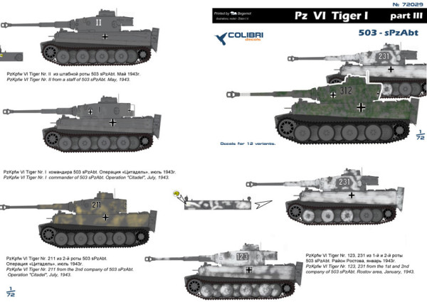 CD72029   Pz  VI  Tiger I  -  Part III (thumb6277)
