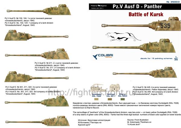 CD35002   PzKpfw V Ausf D (thumb6295)