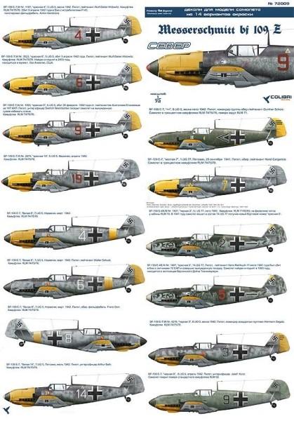 CD72009   Bf-109 E Север (thumb6205)