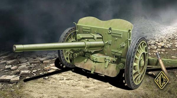 ACE72529   French 47mm Anti-tank gun mod.1937 (Hotchkiss) (thumb6646)