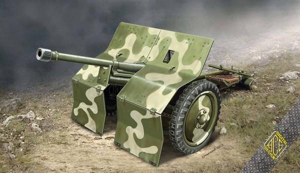 ACE72534   Finnish AT gun 37 PstK/36 (thumb6648)