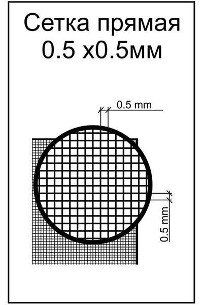 ACEs001   Straight mesh - cell 0.5х0.5mm (Сетка прямая) 70*45mm (thumb6740)
