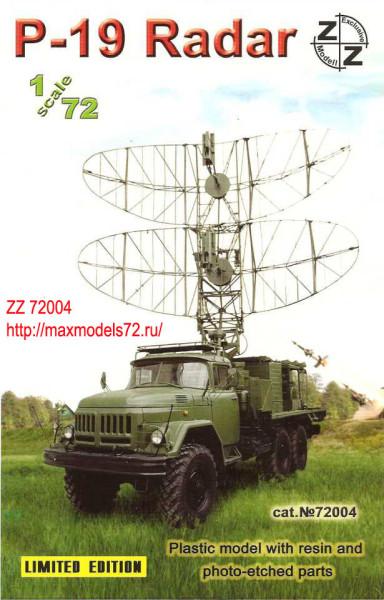 ZZ72004   P-19 Radar (thumb9879)