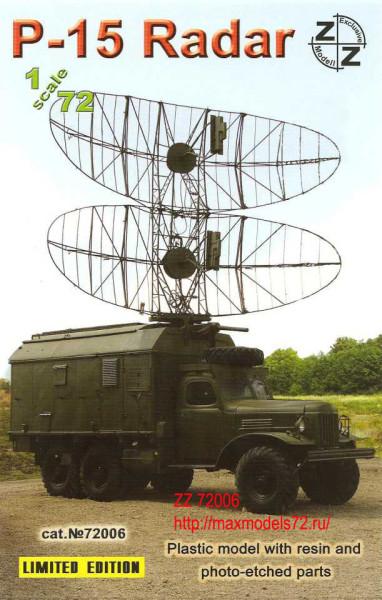 ZZ72006   P-15 Radar (thumb9887)