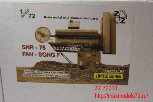 ZZ72013   SNR-75 Dvina late (thumb9916)