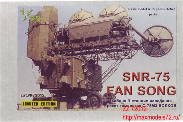 ZZ72012   SNR-75 Volchov (thumb9912)