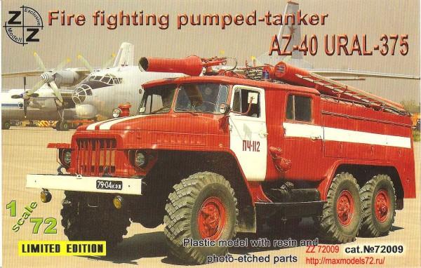 ZZ72009   Ural-375 AZ 40 (thumb9900)