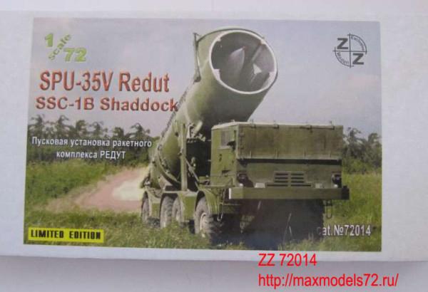 ZZ72014   SPU-35 Redut (thumb9918)