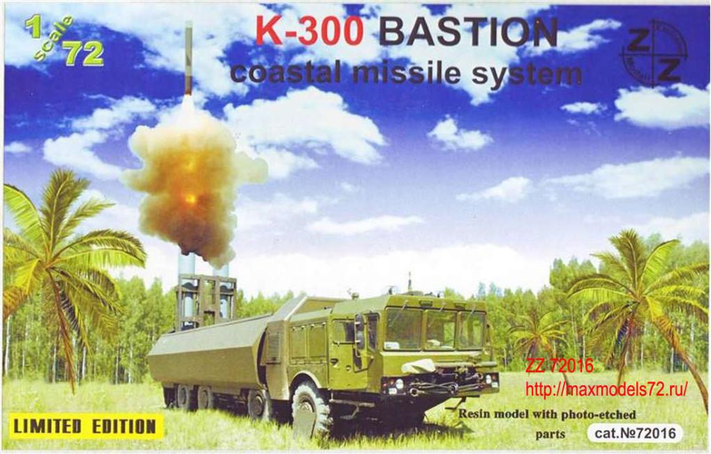 ZZ72016   K-300 Bastion (thumb9922)