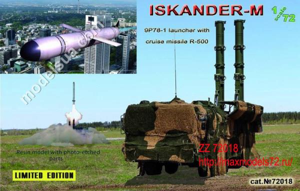 ZZ72018   9P78-1 Iskander-M w/P-500 missil (thumb9924)