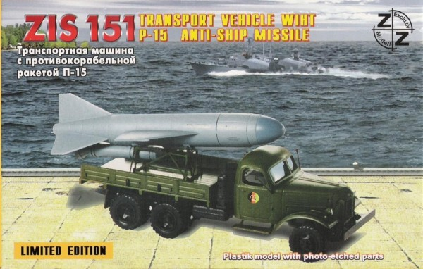 ZZ87019   Zis-151Transport Vehiclew/P-15 AS Missile (thumb9951)