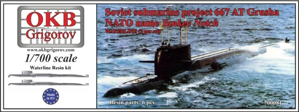 OKBN700082   Soviet submarine project 667 AT Grusha (NATO name Yankee Notch),WATERLINE, (2 per set) (thumb11366)
