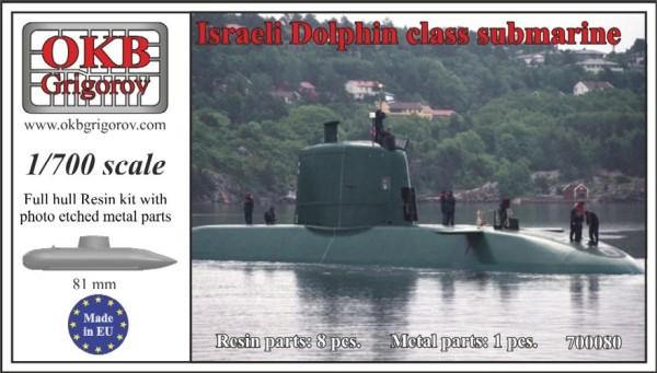 OKBN700080   Israeli Dolphin class submarine (thumb11362)