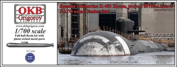 OKBN700081   Russian submarine K-403 Kazan, project 09780 Axson-2 (NATO name Yankee-Pod) (thumb11364)
