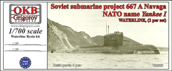 OKBN700089   Soviet submarine project 667 A Navaga (NATO name Yankee I),WATERLINE, (2 per set) (thumb11385)