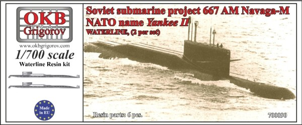 OKBN700090   Soviet submarine project 667 AM Navaga-M (NATO name Yankee II),WATERLINE, (2 per set) (thumb11387)