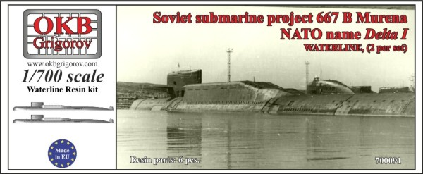 OKBN700091   Soviet submarine project 667 B Murena (NATO name Delta I),WATERLINE, (2 per set) (thumb11389)