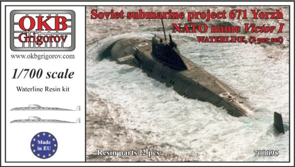 OKBN700095   Soviet submarine project 671 Yorzh (NATO name Victor I),WATERLINE, (2 per set) (thumb11399)