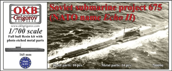 OKBN700096   Soviet submarine project 675 (NATO name Echo II) (thumb11402)