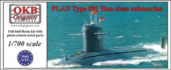 OKBN700101   PLAN Type 091 Han class submarine (thumb11414)