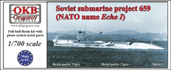 OKBN700103   Soviet submarine project 659 (NATO name Echo I) (thumb11423)