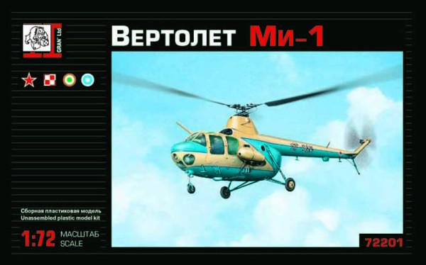 Gr72201   Ми-1 (thumb7195)