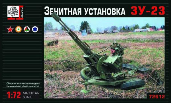 Gr72612   ЗУ 23х2 (thumb7189)