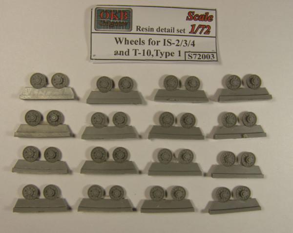 OKBS72003 Катки для танков ИС-2/3/4/Т-10/ИСУ и машин на их базе  тип 1       Wheels for IS-2/3/4 and T-10,Type 1 (thumb7500)