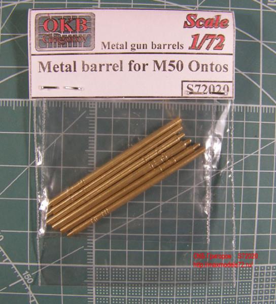 OKBS72020 Комплект металлических точеных стволов для модели M50 Ontos (6 стволов)   Metal barrel for M50 Ontos (6 per set) (thumb7554)
